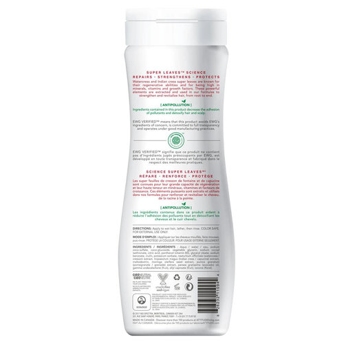 Attitude Super Leaves Shampoo - Color Protection