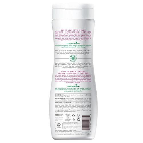 Attitude Super Leaves Shampoo - Moisture Rich