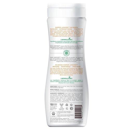 Attitude Super Leaves Shampoo - Volume & Shine