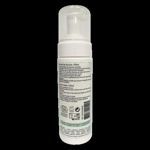 Born to Bio Organic Green Mint Shower Foam (150ml)