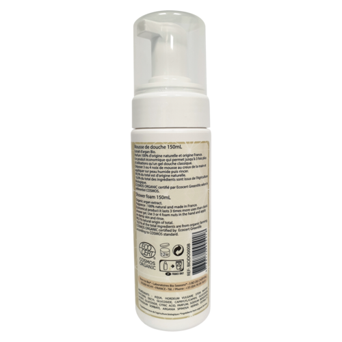 Born to Bio Argan Bio Shower Foam (150ml)