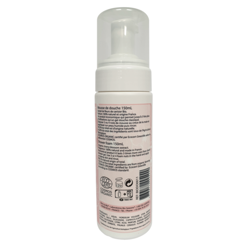 Born to Bio Organic Cherry Blossoms Shower Foam (150ml)