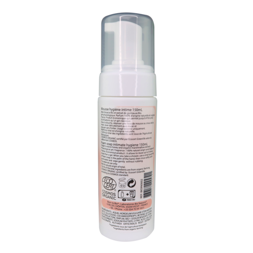 Born to Bio Intimate Hygiene Foam For Women (150ml)