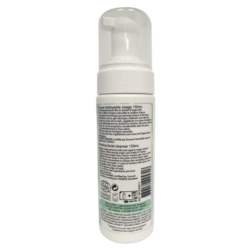 Born to Bio Cleansing Foam For Normal to Dry Skin (150ml)