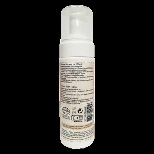Born to Bio Cleansing Foam For Sensitive Skin (150ml)