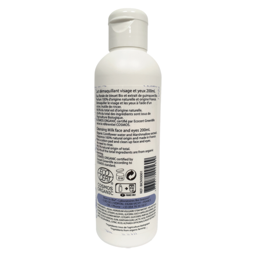 Born to Bio Organic Blueberry Floral Water Cleansing Milk (200ml)