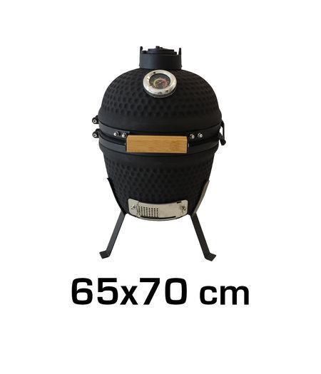 65x70 cm