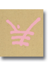 Pinkj Underglaze pen