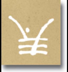 White Underglaze Pen Refill - 59ml