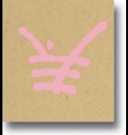 Pink Underglaze Pen Refill - 59ml
