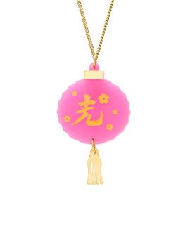 Oriental Lantern Pendant