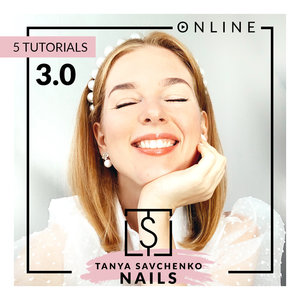 ONLINE 5 tutorials 3.0