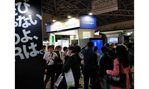 Tokyo 2018 - Advanced Digital Technology Expo