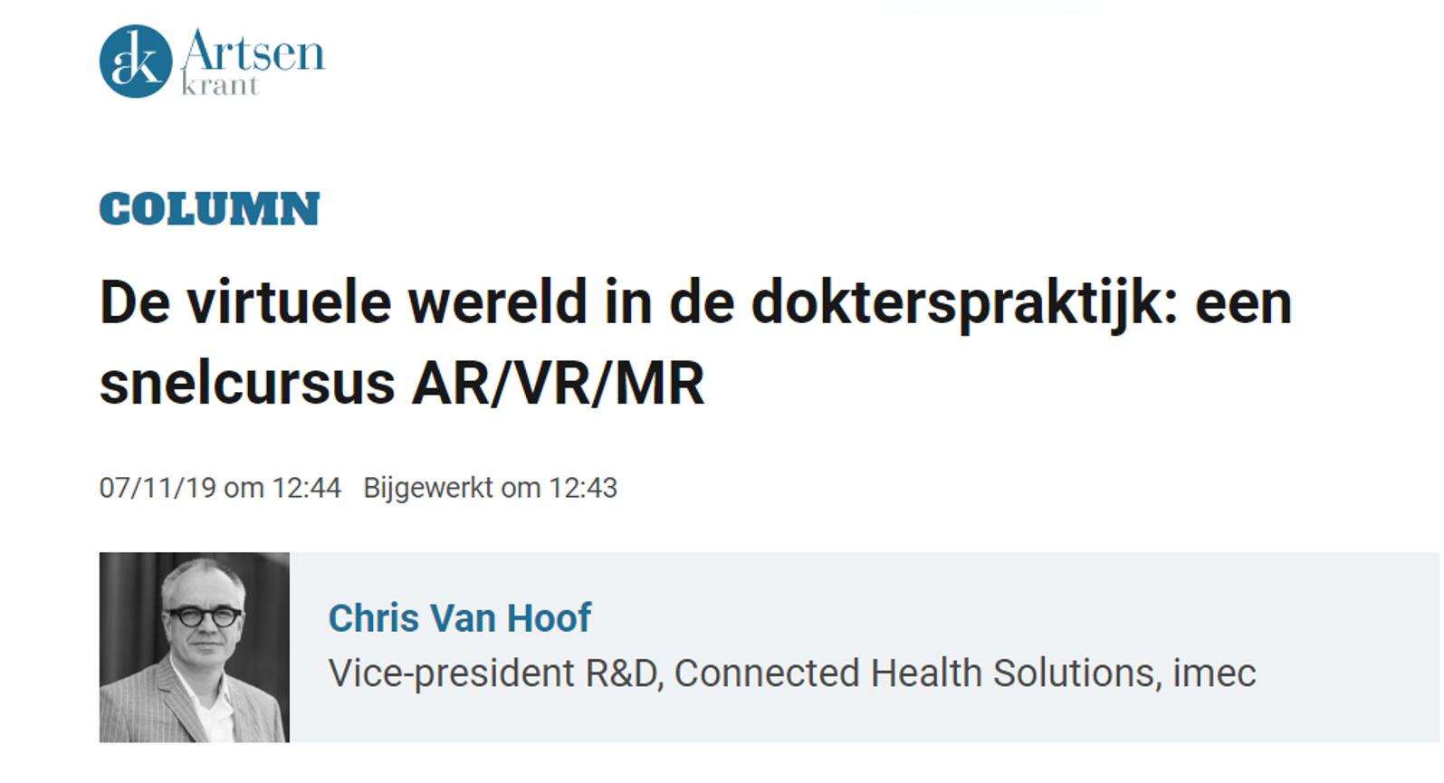De virtuele wereld in de dokterspraktijk een snelcursus AR VR MR