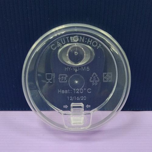 Tapa de vaso de papel para pajita de Bubble tea - transparente