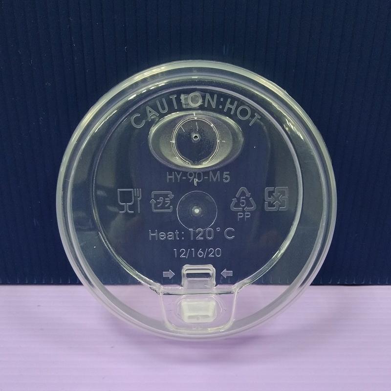 Papieren beker deksel voor rietjes transparant