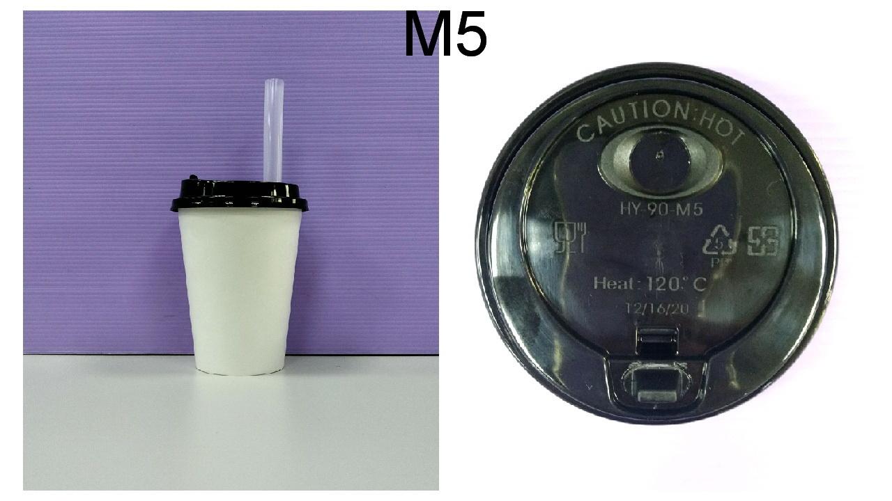 Coperchio della tazza di carta per la paglia del Bubble tea - trasparente