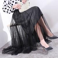 Peach SKIR001 Black Tulle Skirt w/ Silver underlay