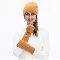 Peach SD42 Mustard Fingerless Gloves