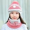 Peach Accessories Peach SD80 Hat Snood Mask Set in Pink