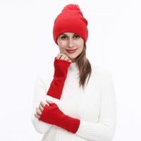 Peach SD42-1 Red Pom Pom Hat
