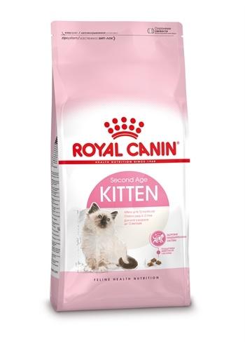 Royal canin Royal canin kitten