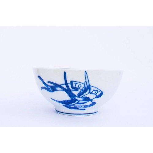 By Mutti By Mutti To My Love Bowl 15CM