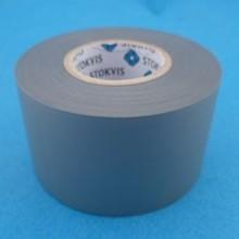 PVC tape 38mm grijs