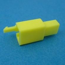 HCM2Y 2 polig geel 10 stuks