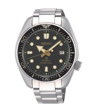 Seiko Prospex Automatic Marine Master Diver MM200 - SPB105J1