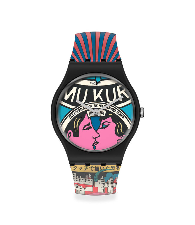 Swatch MoMA, The City and Design, the Wonders of Life Limited Edition SUOZ334