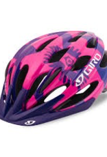 GIRO GIRO Raze Asia Fit Youth Helmet 50-57cm