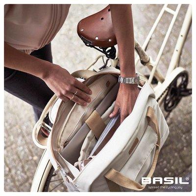 Basil Portland B - Fahrrad Büro-Tasche - 19 Liter - crème