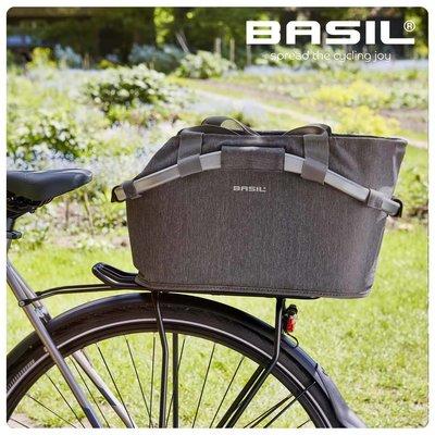 Basil 2Day Carry All Rear - Fahrradkorb - hinten - grau