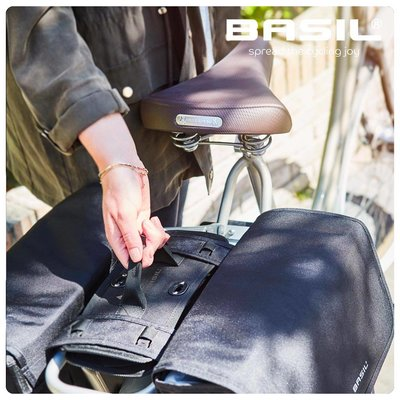 Basil DBS Detachable Bag System - Detachable Bag System - Black