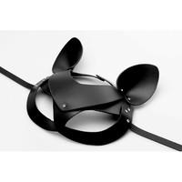 thumb-Bad Kitten - Zwart Leren Masker-2