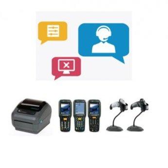 Support iDPos (max. 1 uur per call)