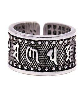 Janshop Open ring verstelbaar mantra zilveren kleur