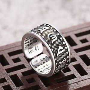 Open ring verstelbaar mantra zilveren kleur