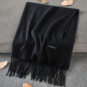 Cashmere Sjaal Zwart