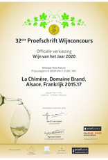 Philippe Brand Riesling La Chimere 2015.17