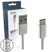 A-DAPT A-DAPT USB-C laad- / datakabel 1m nylon wit T182