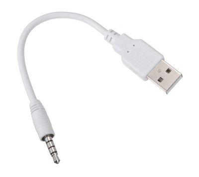 Apple iPod Shuffle data- / laadkabel