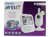 Avent Video babyfoon SCD630