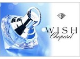 Chopard Casmir eau de parfum vapo female