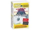 HG Onderhoudsmonteur wasmachine/vaatwasser