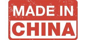 China Productions