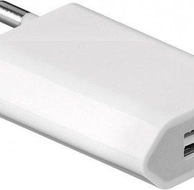 Solid USB adapter 5 volt 1 mAh