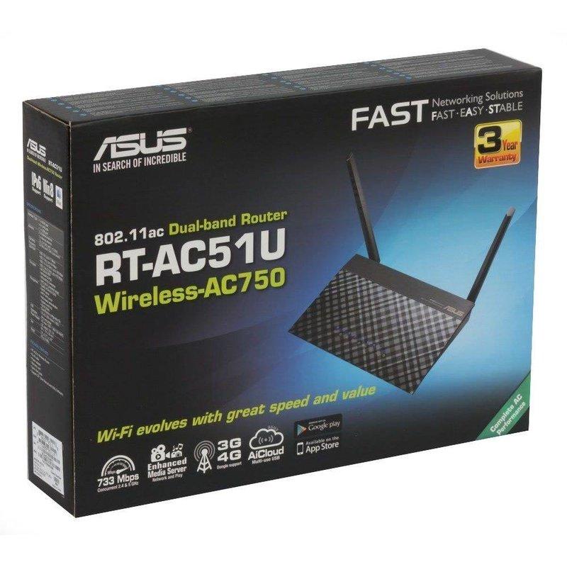 Asus Asus RT-AC51U Gigabit router met 2.4 en 5 Ghz wifi ingebouwde VPN server