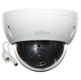 Dahua technology | Network PTZ Camera | White | DH-SD22404T-GN-W| 4MP